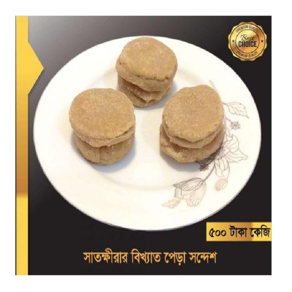 Famous-Peda-Sandesh-of-Satkhira