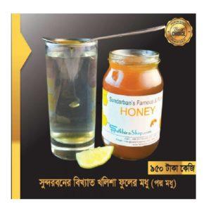 Honey-Padma-Madhu-Sundarban