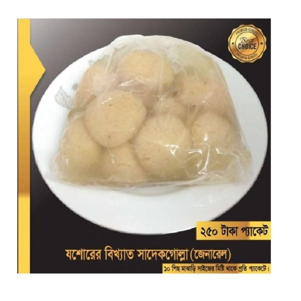 Jessore's-Jatala-Rasgolla-Sadek-golla