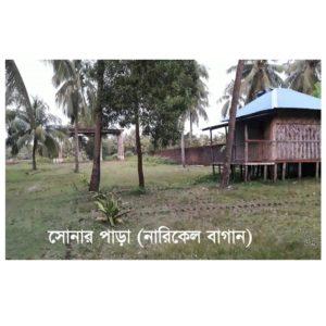 Land Size-220-Katha