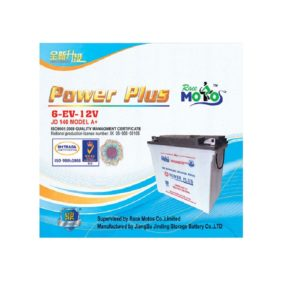 Power-Plus-140-AH-Battery-Easy-Bike-or-Auto-Bike-Electric -Battery (1)