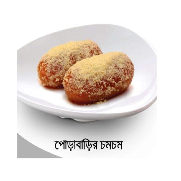 Tangail's-Pirachari-Chancham