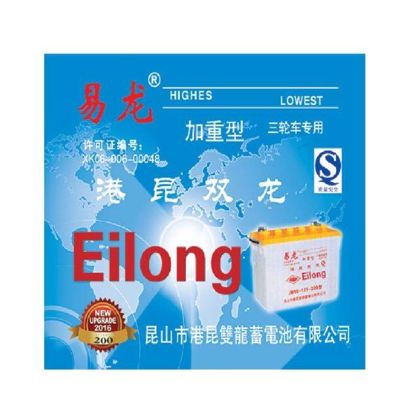 Eilong-200-AH-Easy-Bike-or-Auto-Bike-Electric-Battery (1)