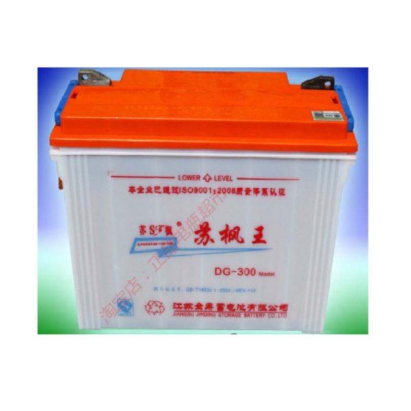 Sadif-100-AH-Rickshaw-Battery (3)