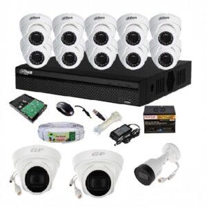 CCTV-12-pcs-IP-Camera-Package-Dam-in-Bangladesh