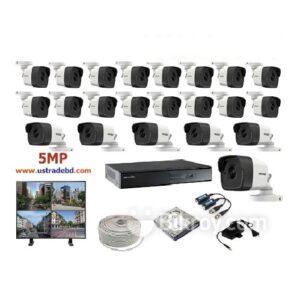 CCTV-22-pcs- Camera-Package-Bangladeshi-Price-Price